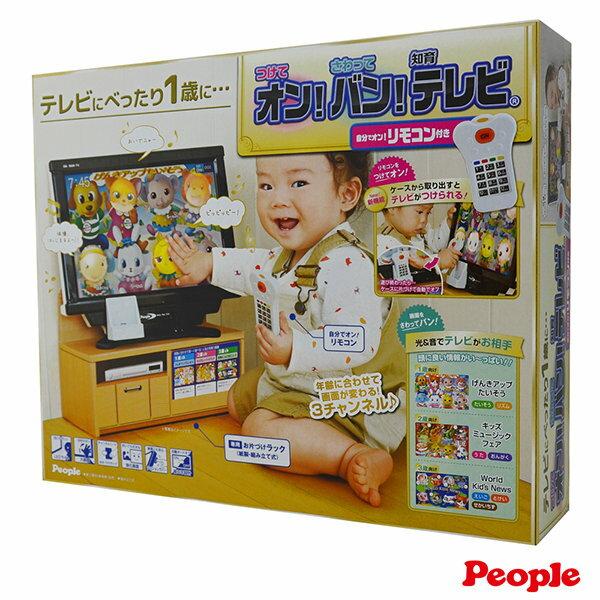 People - 趣味聲光電視玩具組合 5