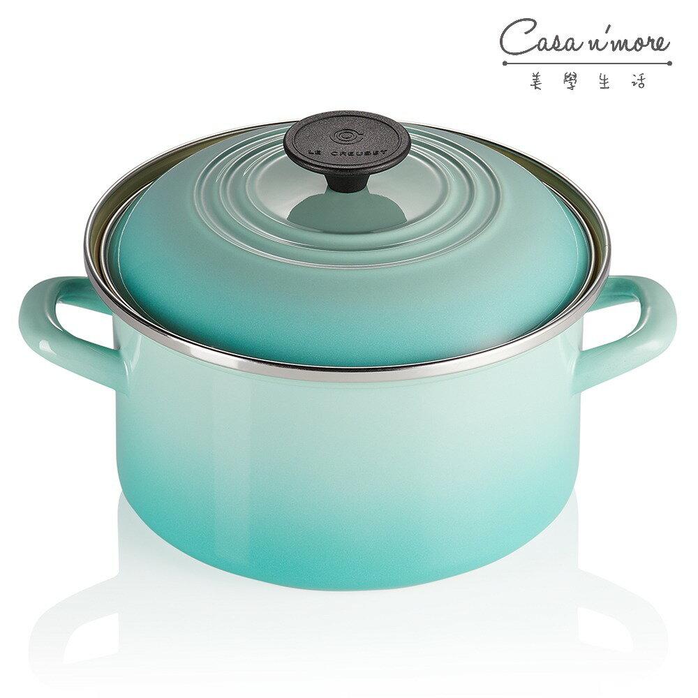 Le Creuset 琺瑯便利湯鍋 琺瑯鍋 深鍋 薄荷綠 20cm