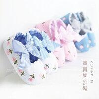 花朵刺繡蝴蝶結防滑寶寶鞋學步鞋-小花拉拉-媽咪親子推薦