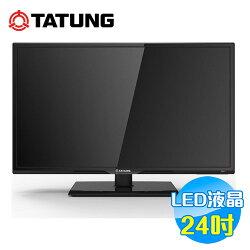 大同 Tatung 24吋 LED液晶顯示器+視訊盒 DC24A10