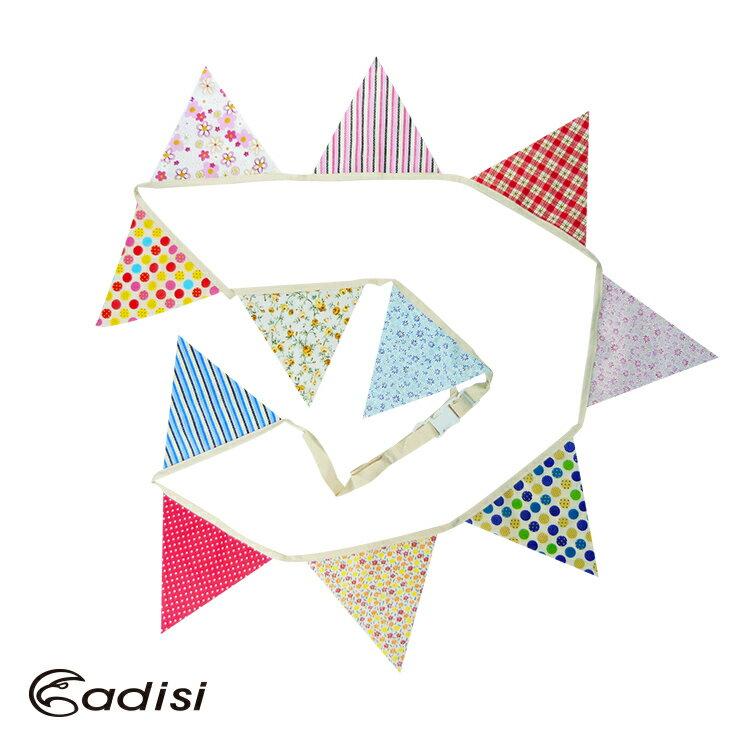 ADISI 田園風三角旗AS15185 / 城市綠洲 (戶外露營、活動、裝飾、點綴)