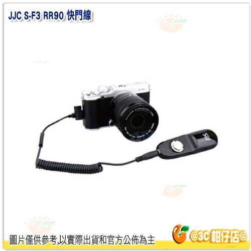 JJC S-F3 RR90 快門線 相容 Fujifilm 富士 XT20 XT1 XA3 XPRO2 X70 XE2S XM1