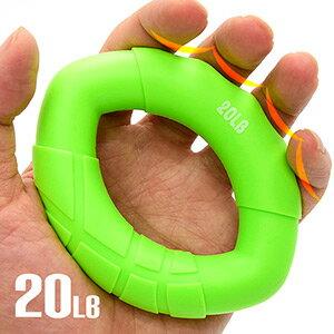 橢圓工學20LB握力圈(矽膠握力器握力環.指壓按摩握力球.硅膠筋膜球.訓練手指力手腕力抓力手力.手掌紓壓橡膠圈.運動健身器材.推薦哪裡買ptt)  D159-18920 - 限時優惠好康折扣