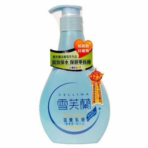 橘子藥美麗:雪芙蘭滋養乳液(清爽)300ml[橘子藥美麗]
