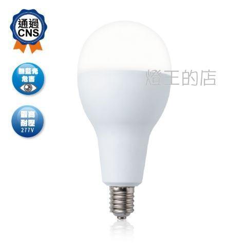 【燈王的店】保固兩年 舞光 LED燈泡 E27燈頭 50W 無藍光危害 全電壓  LED-E2750