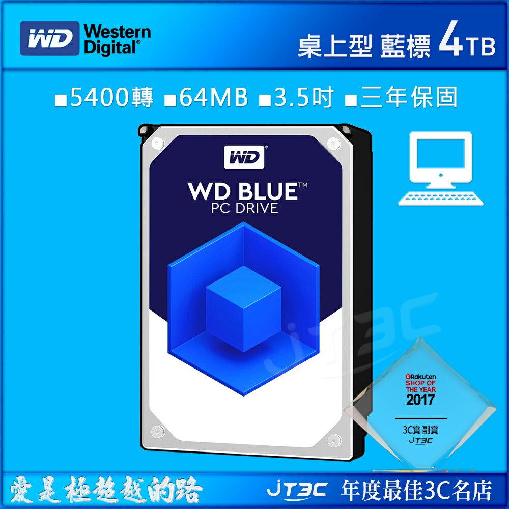 【最高折$80+最高回饋24%】WD 【藍標】 4TB WD40EZRZ (3.5吋 / 64M / 5400轉 / SATA3 / 三年保) 桌上型硬碟 - 限時優惠好康折扣