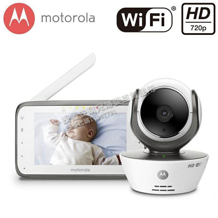 【安琪兒】【MOTOROLA】Wifi 嬰兒數位家用監視器-MBP854 CONNECT - 限時優惠好康折扣