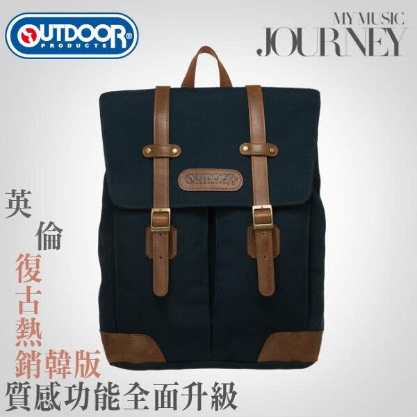 【OUTDOOR】新英倫復古系列-後背包-OD251121NY