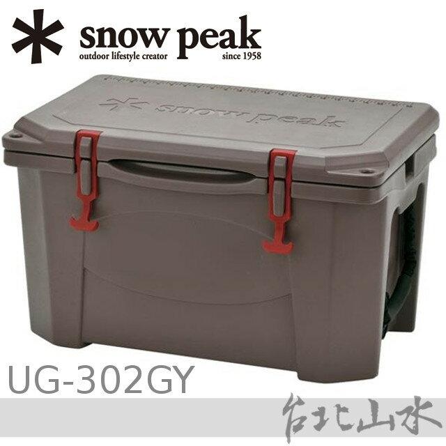 Snow Peak UG-302GY 保冷箱/露營冰桶/行動冰箱 40QT