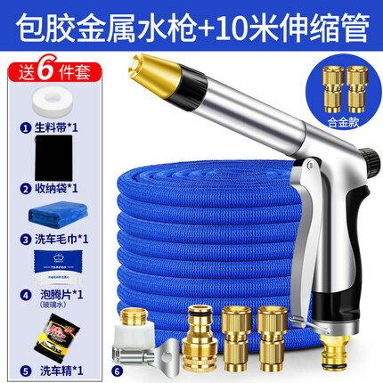 高壓洗車水槍水搶水泵沖刷家用神器伸縮水管軟管泡沫噴頭澆花工具『xxs11956』