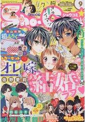 Sho-Comi 4月20日/2016附信紙組