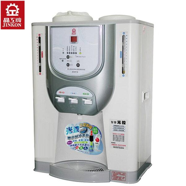 『晶工牌』☆11.9L冰溫熱開飲機JD-6716**免運費**