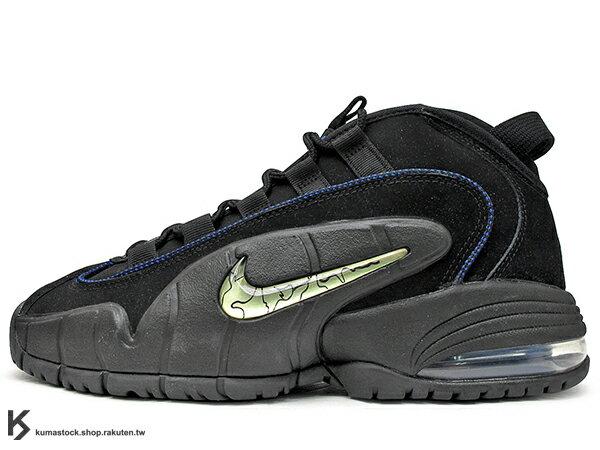 [26.5cm] 2014 超經典復刻 NSW 重新登場 NIKE AIR MAX PENNY 1 GAME ROYAL 1996 黑藍 明星賽 OG 原版配色 PENNY HARDAWAY 專屬鞋款..