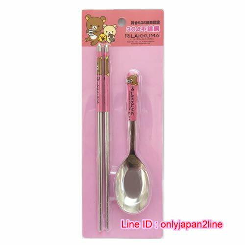 【真愛日本】16110900025加大泡殼拉拉熊不鏽鋼湯筷組-巧克力桃  SAN-X 懶熊  奶熊 拉拉熊 餐具 正品