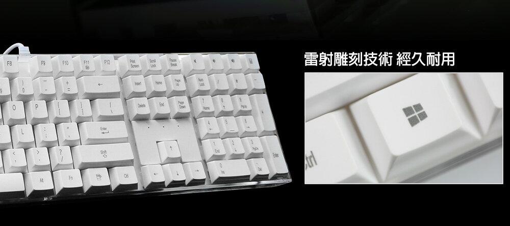 艾芮克 i-Rocks IK6 塑鋼軸 26鍵防衝突USB鍵盤