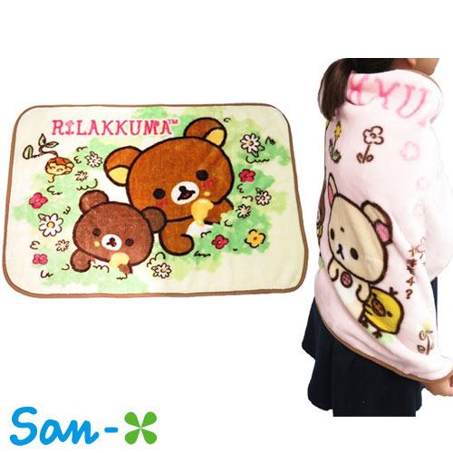黃綠森林款【日本進口正版】San-X 拉拉熊 絨毛 披肩 毛毯 毯子 披毯 懶懶熊 Rilakkuma - 417956