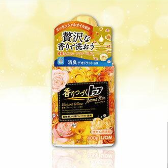 洗衣精【日本製】超濃縮 含有柔軟劑 Aroma Plus 香水柔軟超濃縮洗衣精 優雅的黃色香氣 *1入 LION Japan 獅王