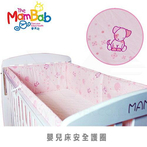 *美馨兒*夢貝比小熊友友-加高型嬰兒床單護圈-粉色(M)