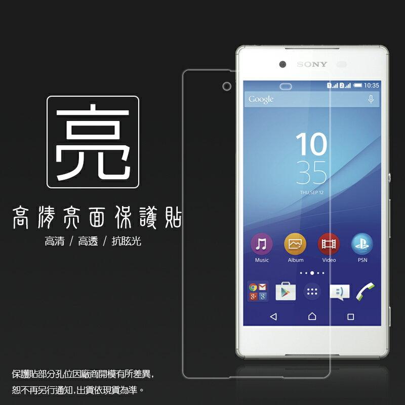 亮面螢幕保護貼 Sony Xperia Z3+/Z3 plus 保護貼