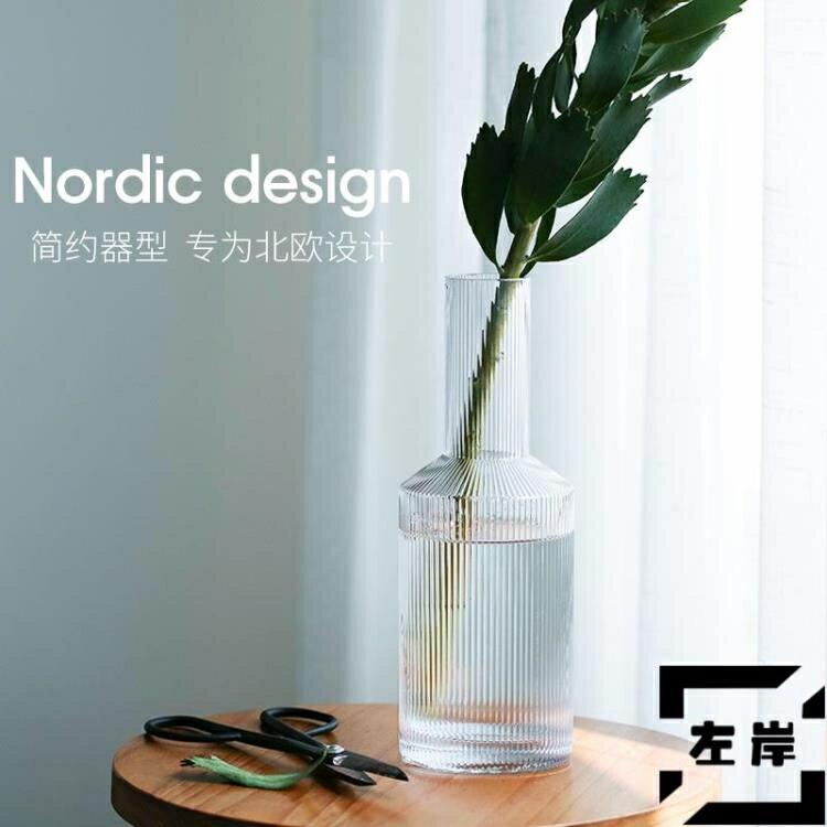 花瓶擺件插花小口細玻璃透明北歐輕奢創意