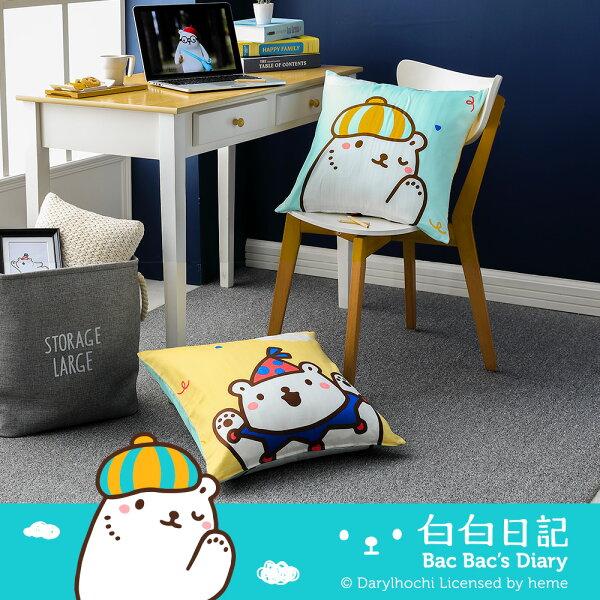 抱枕方型抱枕(雙正面)白白日記-畫家藍美國棉授權品牌[鴻宇]台灣製