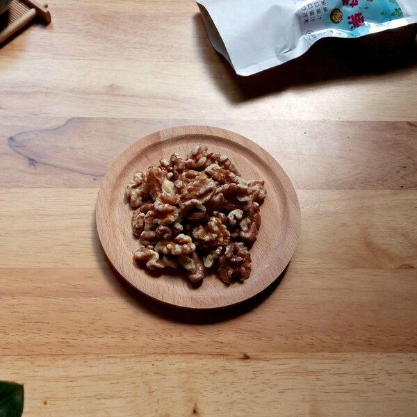 堅果 核桃 原味核桃 堅果隨身包 90g