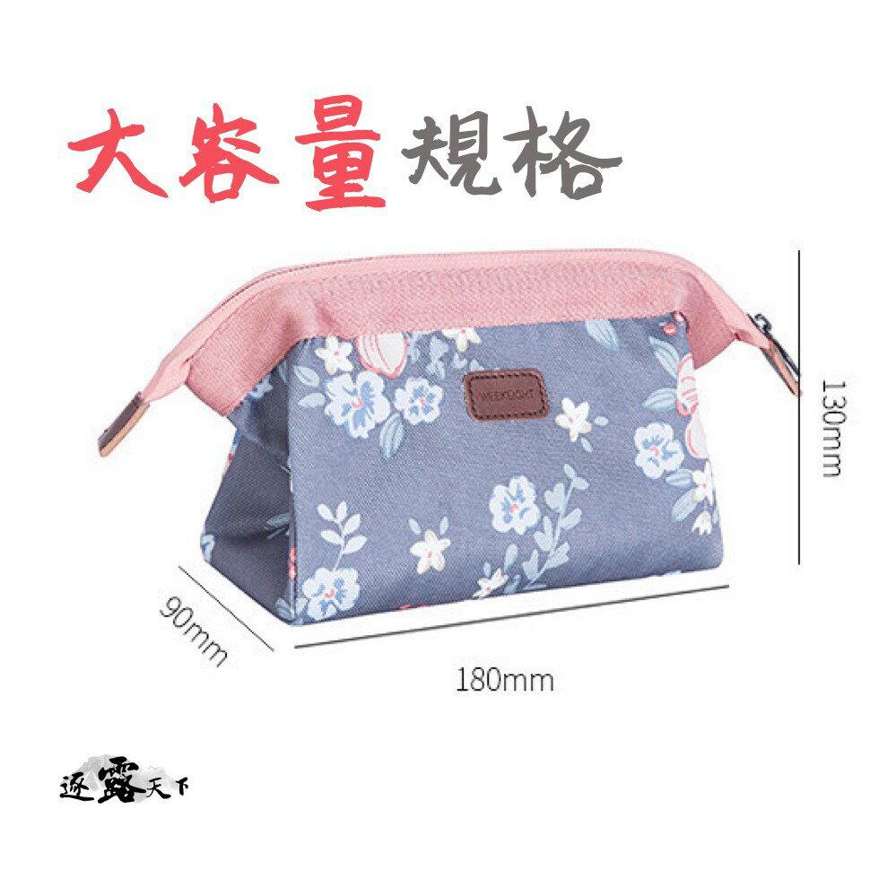 現貨 原廠授權 大容量化妝包 盥洗包 隨身包 萬用包 洗漱包