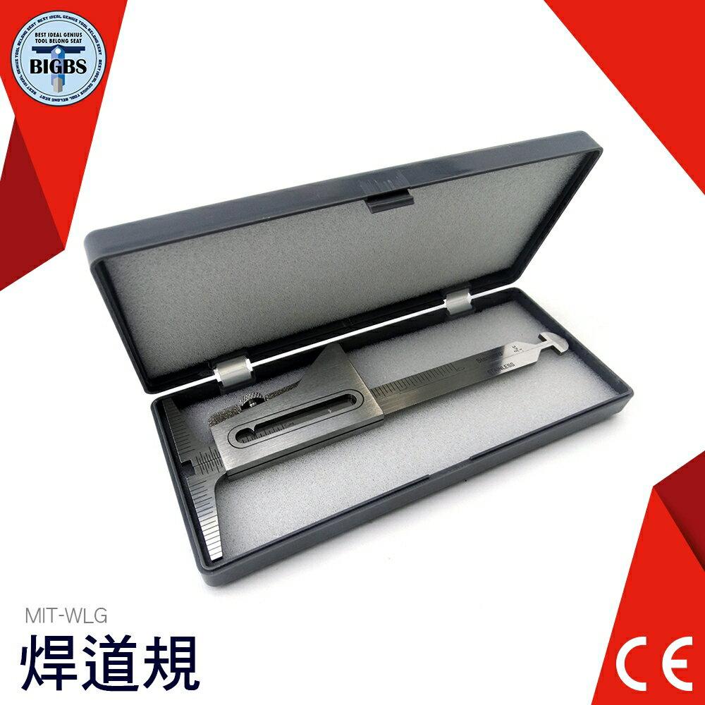 利器 不鏽鋼焊接高低規 不銹鋼 焊縫檢驗尺 焊腳 焊接縫量測 焊縫尺 焊接深度 焊道規
