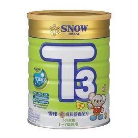 ~新上市~雪印金T3幼兒成長奶粉 900g,一箱共12罐,加送玩具,澳洲原裝進口