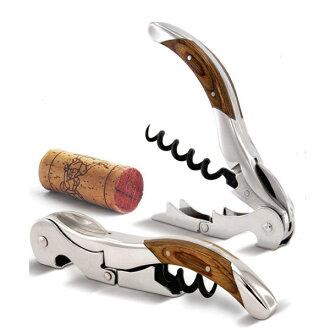 【西班牙Pulltex普德斯 】托雷多手感木工兩段式開瓶器組(附原廠皮套與精美金屬禮盒)