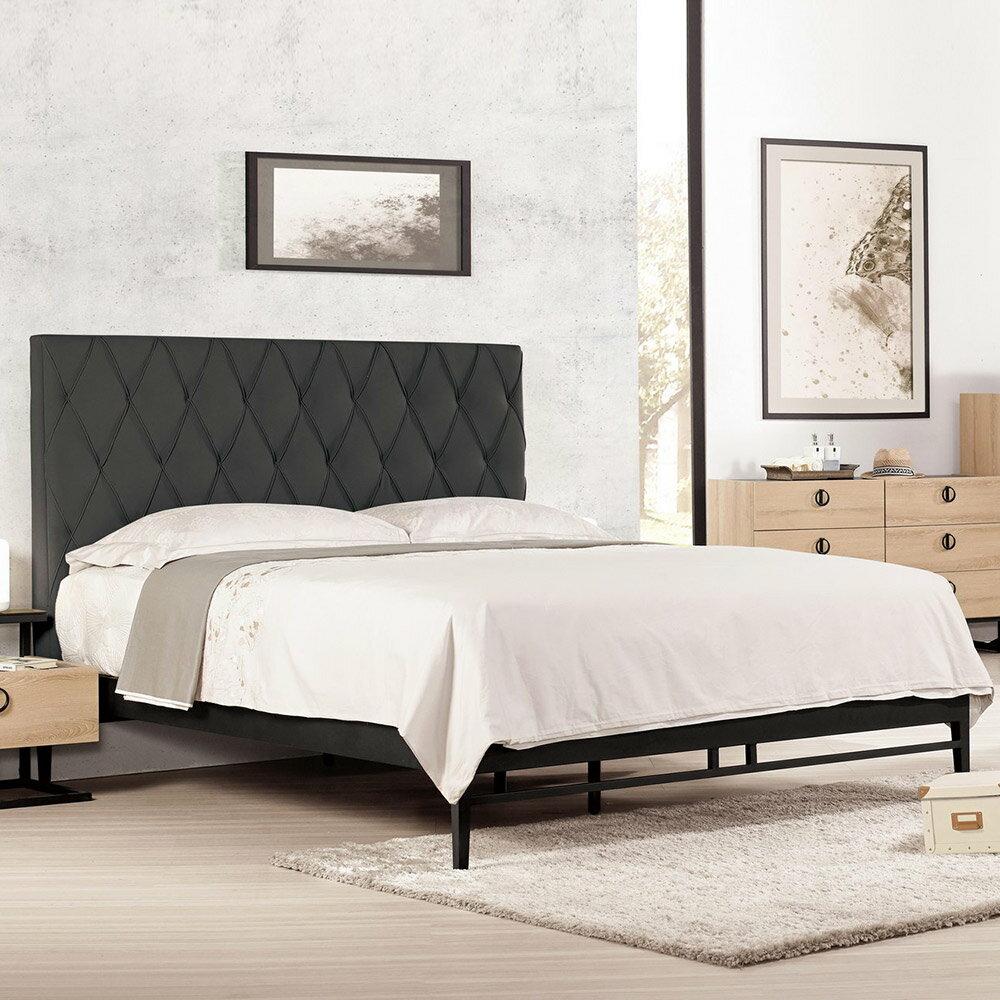 拉恩床架組-雙人5尺❘床組/五尺床架/鐵架床組【YoStyle】