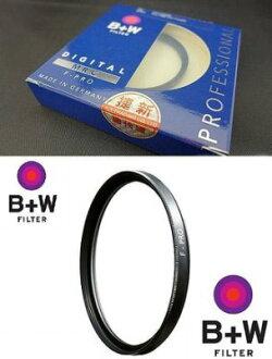 B+W F-Pro 010 UV-Haze MRC 保護鏡 62mm 捷新公司貨正經800