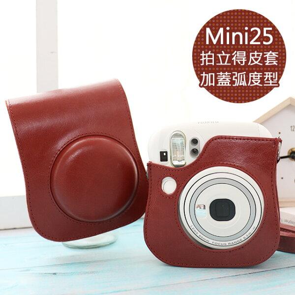 NORNS【Mini25拍立得皮套加蓋弧度型】深咖色附背帶磁扣皮套保護套25相機包皮質包另有透明水晶殼