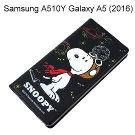 SNOOPY 彩繪皮套 [星空黑] Samsung A510Y Galaxy A5 (2016) 史努比【正版授權】