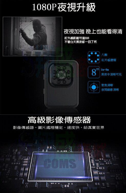 GM數位生活館🏆R3微型密錄器針孔攝影機 高清夜視Full HD 1080P 運動防水淺水拍照 空拍機鏡頭 行車紀錄器 5