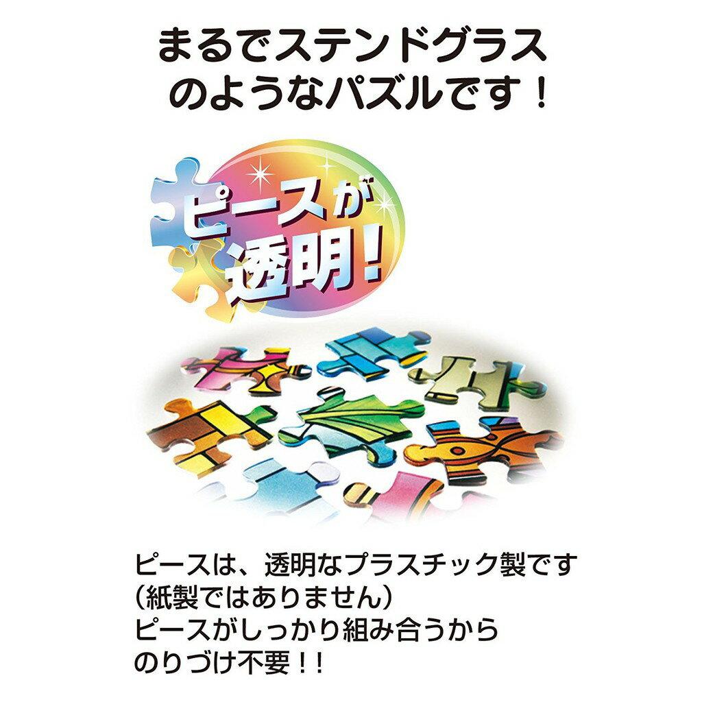【預購】日本進口正版  迪士尼 玩具總動員 266片拼圖 透明壓克力材質 迪斯尼 日本【星野日本玩具】