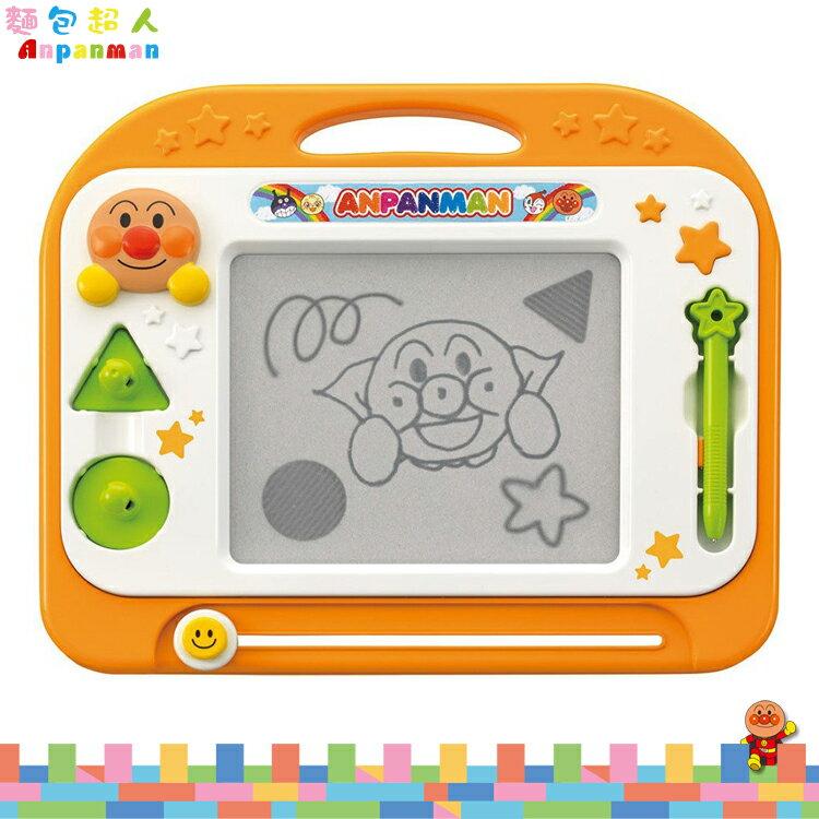 麵包超人 Anpanman 畫板玩具 認知玩具 繪圖板 塗鴉板 畫畫 遊戲板 磁鐵