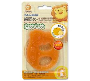 【愛寶媽咪】小獅王辛巴 柑橘香矽膠固齒器