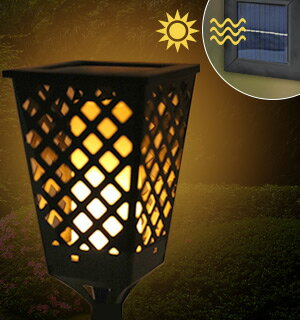 Dancing Solar Flame Torch Light 0