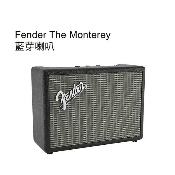 志達電子Monterey美國Fender藍牙喇叭支援RCAAUX輸入最大支援120W輸出apt-X藍牙無線傳輸