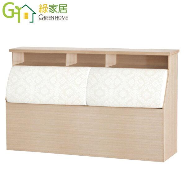 【綠家居】霍格曼時尚5尺皮革雙人床頭箱(二色可選)