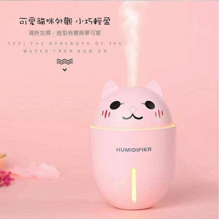 萌寵貓咪 加濕器+風扇+LED小夜燈
