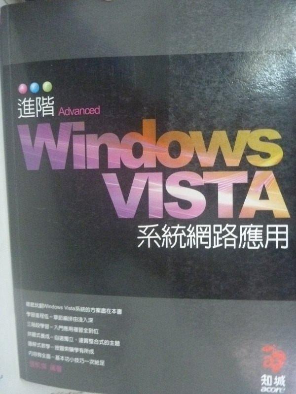 【書寶二手書T5/電腦_ZBB】進階Windows VISTA系統網路應用_原價550_張凱傑
