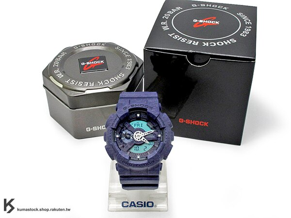 [10%OFF] 超高人氣 2015 新色 日本限定款 CASIO G-SHOCK GA-110HT-2ADR 藍紫色 針織紋 系列 霧面 !