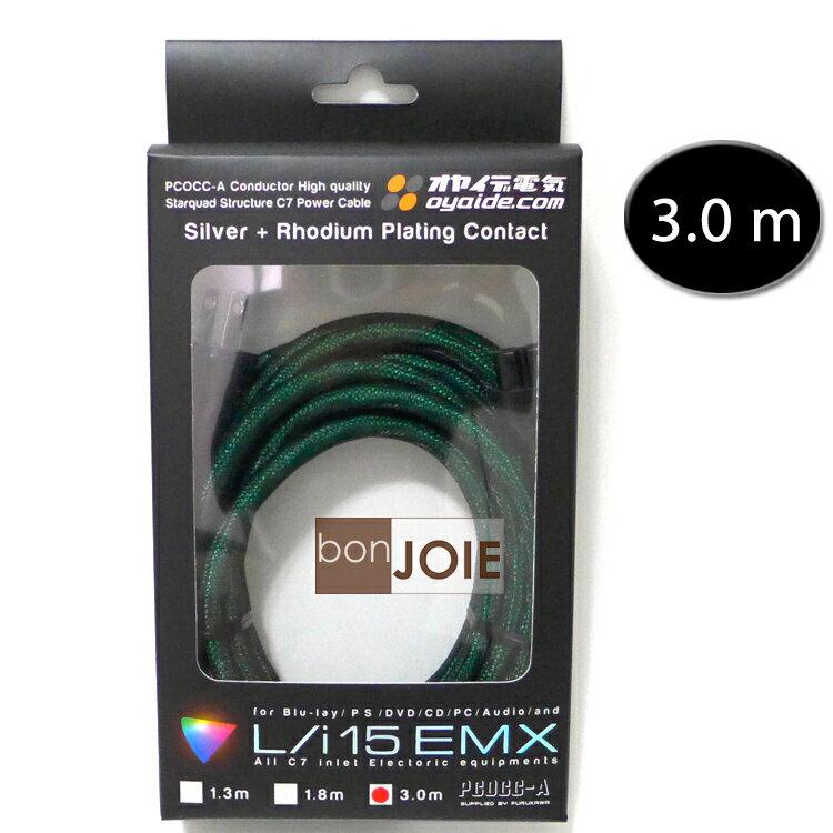 <br/><br/>  ::bonJOIE:: 日本進口 日本製 Oyaide 小柳出電氣商會 L/i 15 EMX (3.0m) (全新盒裝) PCOCC-A退火單結晶無氧銅 單結晶銅 8字型電源線<br/><br/>