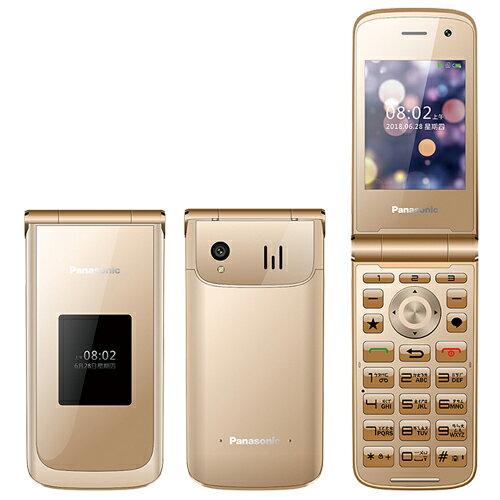 Panasonic VS-200 2.8吋雙大畫面4G御守機-贈8G記憶卡+韓版收納包+指環支架+奈米噴劑 3