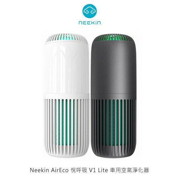【愛瘋潮】99免運  Neekin AirEco 悅呼吸 V1 Lite 車用空氣淨化器