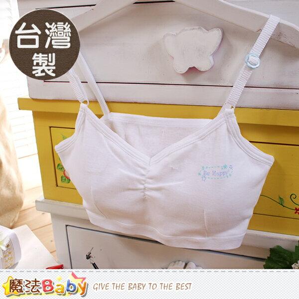 青少女胸衣(2件一組) 台灣製涼感內衣 魔法Baby~k50512