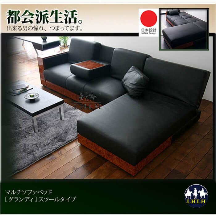 皮質沙發床可收納附躺椅 日系雙人沙發 雙人座三段式