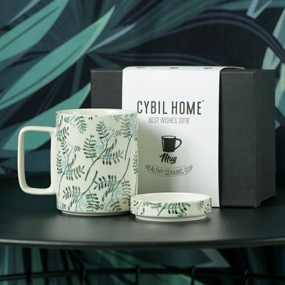 馬克杯 cybil北歐INS大容量陶瓷杯早餐杯馬克杯果汁杯辦公杯情侶杯子帶蓋 清涼一夏特價